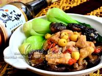 【淬釀中式下午茶點】香菇蓮子蒸滑雞