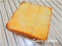 ♥我的手作料理♥奶油砂糖吐司