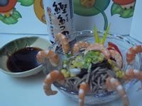 【淬釀日式下午茶點】 日式鮮蝦蕎麥涼麵