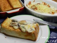 蘑菇培根醬佐烤土司~『飛利浦氣炸鍋』