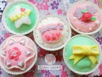 ♥鬆餅粉輕鬆做杯子蛋糕♥(我愛媽媽也愛卡桑篇)