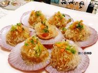 粉絲蒸扇貝『淬釀日式下午茶點』
