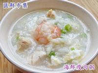 海鮮瘦肉粥