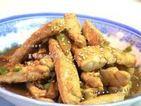 瑪莉廚房:薑爆麻油旗魚片