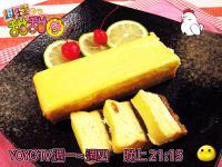 料理甜甜圈【甜蜜點心】重乳酪蛋糕
