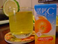 CC愛玉凍飲~諾鈣C發泡錠