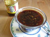DIY蒜蓉醬