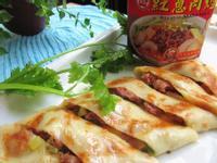 椒塩葱肉鍋餅(快速免揉)