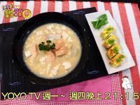 料理甜甜圈【元氣早餐】日式元氣早餐