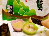 堅果夾心海苔佐麵茶(元本山海苔)