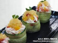 小黄瓜寿司