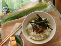 鮭魚海苔茶泡飯[元本山海苔]