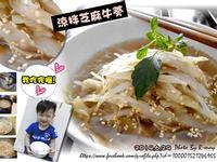 日式涼拌牛蒡絲~超簡單料理餐!