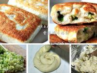 瑪莉廚房:香蔥蝸牛(豆渣)捲餅