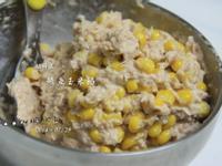 餡料篇:鮪魚玉米內餡