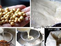瑪莉廚房:自製濃純香(非基改)豆漿