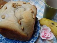 香蕉核桃麵包【パンの鍋(胖鍋)製麵包機】