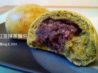 紅豆抹茶麵包(免揉)