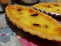 米塔's 手創廚房 德式葡萄乳酪塔