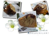 大理石奶油蛋糕-パンの鍋(胖鍋)製麵包機