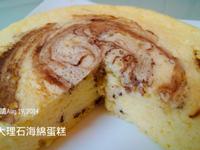 大理石海綿蛋糕(電鍋版)