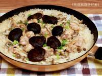 超簡單菇菇嫩雞煲仔飯