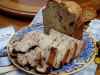 大理石巧克力吐司-パンの鍋(胖鍋)麵包機