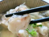清湯石斑魚(新手簡單料理)【蔡季芳老師】