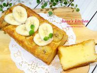 香蕉卡士達布丁蛋糕