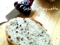 外酥內軟,芝麻小法國麵包baguette