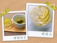 ♥ 萬用冷凍檸檬片( 有糖‧無糖 )