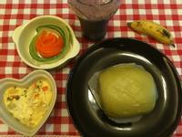蒸香草鮮蔬鮪魚蛋、饅頭、玫瑰花優格