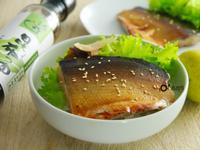 蒲燒虱目魚 _淬釀節氣食譜