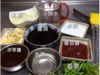 自製養生【烤肉醬】