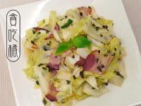 臘肉香草炒高麗菜  ◆華麗風高麗菜10