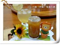 蜂蜜柚子果醬(茶)-パンの鍋製麵包機