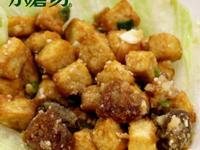 【小磨坊】黃金皮蛋豆腐鬆