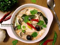 泰式冬卡椰奶雞湯