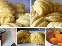 瑪莉廚房:南瓜蜂蜜饅頭
