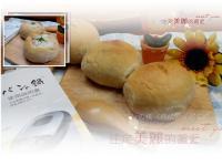 法國圓麵包-パンの鍋(胖鍋)製麵包機