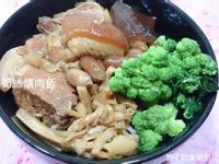 筍絲爌肉飯