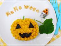 【Halloween南瓜蛋糕飯飯】