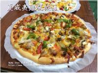 夏威夷雞腿披薩