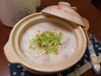 鹹蛋瘦肉粥[九陽料理奇機]