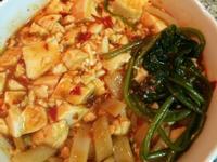 麻婆豆腐刀削麵