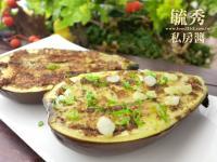 純素/五辛素-香烤米茄【麻油薑泥】