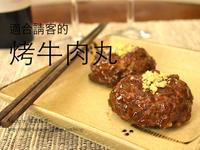 韓式烤牛肉丸, 떡갈비