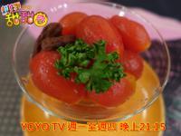 料理甜甜圈<健康點心週> 番茄甜蜜蜜