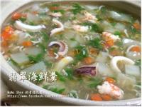翡翠海鮮羹