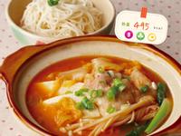 【愛瘦身食堂】泡菜味噌豬肉鍋